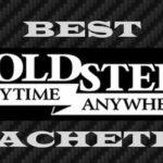 Best Cold Steel Machetes
